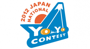 2012 Japan Nationals Day 1 results