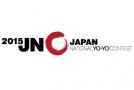 2015 Japan National Yo-yo Contest – Finals Order