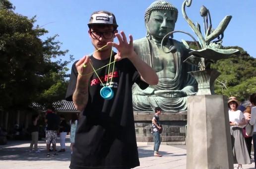 Recess Intl. Presents: Joyride Japan